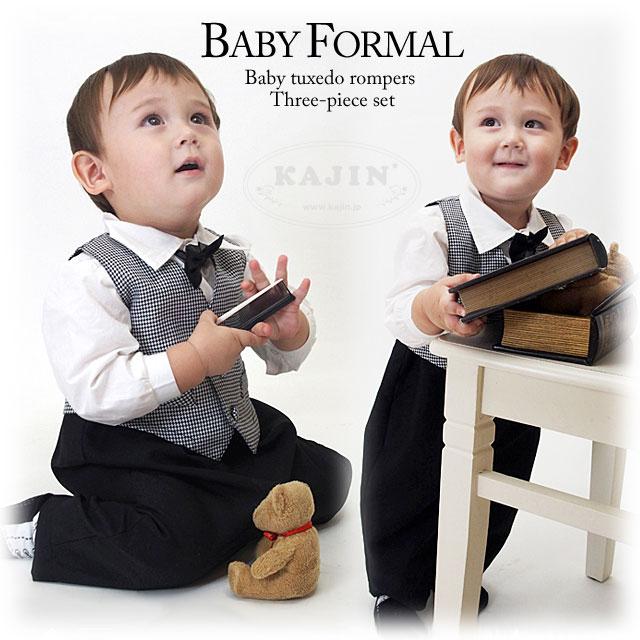 2302148ba5e1e 法事や葬儀での子供服選び その2 ベビー編 - 子供、ベビー、ドレス、スーツ、タキシード通販|フォーマル子供服専門店KAJIN公式ブログ