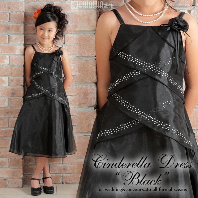 シンデレラオーガンジードレス「ブラック」