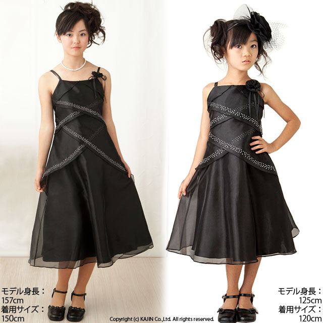 e6b090a374f21 SALE 女の子 オーガンジーキャミソールドレス 黒色 「ブラック」 120 130 140 150 160cm 在庫