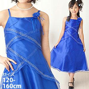 21f199a976fe5 SALE シンデレラ オーガンジーキャミソールドレス 青色 「ロイヤルブルー ...