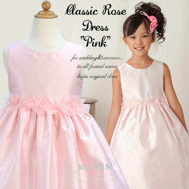 【在庫限り】クラシックオーガンジーローズドレス「ピンク」【雑誌掲載商品】