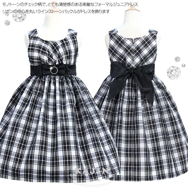 【在庫限り】モノトーンチェックエレガントノースリーブドレス【クリアランスセール対象品】