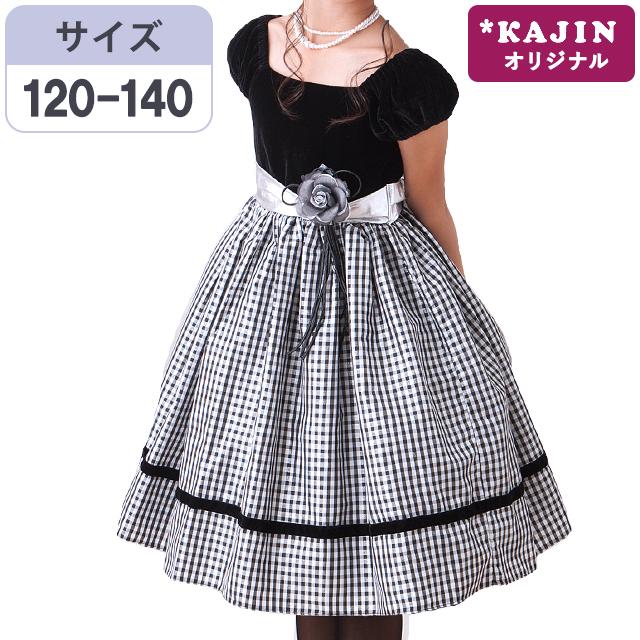 49b10dab0c097 キッズのためのフォーマルドレス通販|子供ドレス・スーツフォーマルなど ...