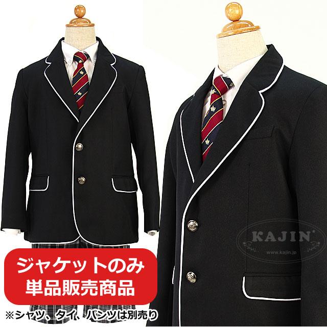 キッズパイピングジャケット「ブラック」【ジャケット単品】 エンブレムのおまけつき