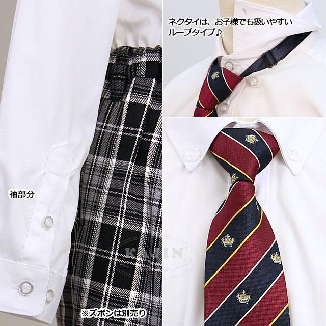 キッズ男の子ネクタイ付きフォーマルシャツ