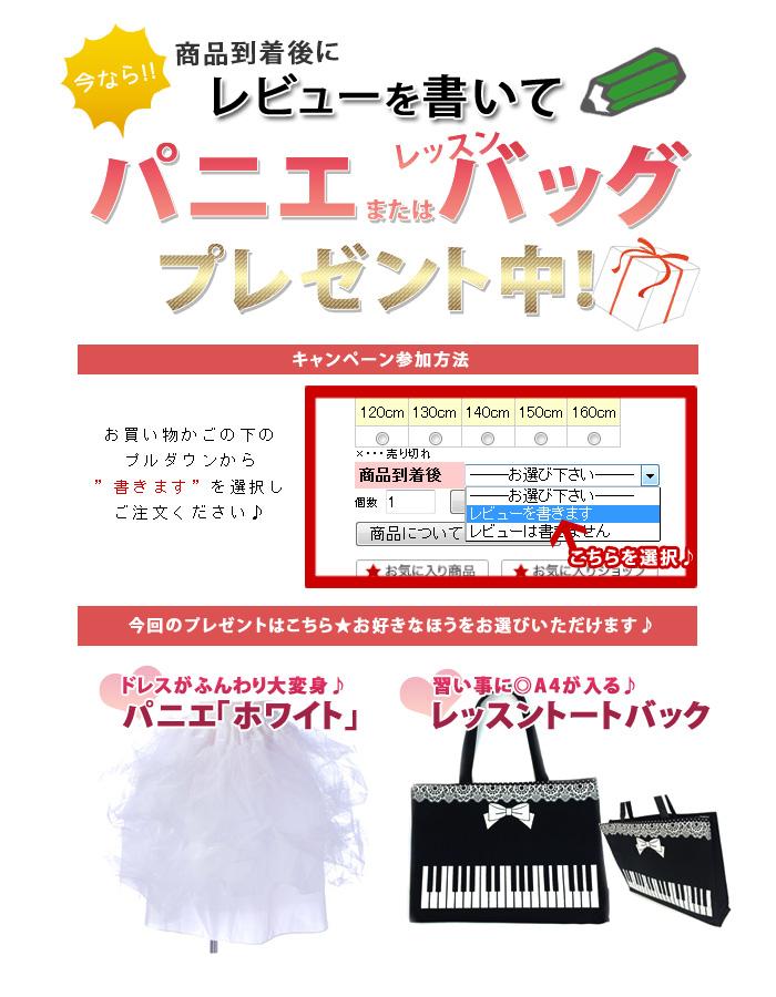 【在庫限り】最終特価 スパンコール刺繍 ラメチュール キラキラドレス「ターコイズ/ピンク」