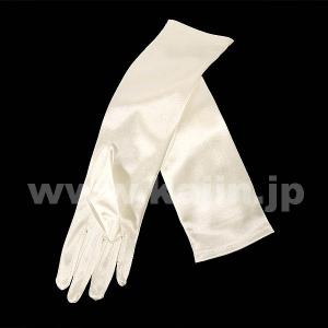 子供用フォーマルサテンロング手袋「アイボリー」 ゆうパケット発送OK(5点まで)
