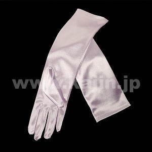 子供用フォーマルサテンロング手袋「ライラック」 ゆうパケット発送OK(5点まで)