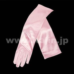 子供用フォーマルサテンロング手袋「ピンク」 ゆうパケット発送OK(5点まで)