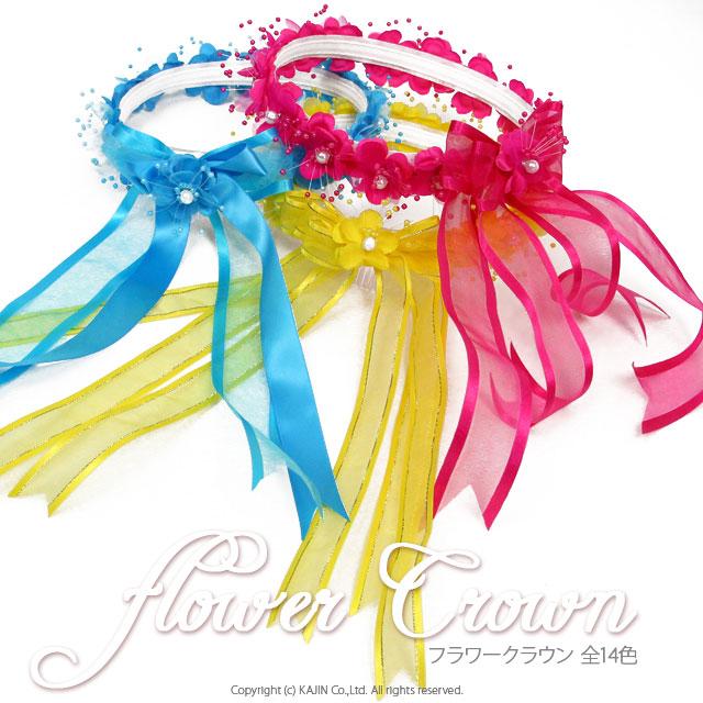 女の子ヘッドドレス フォーマルドレス用フラワークラウン 花冠 ヘアアクセサリ