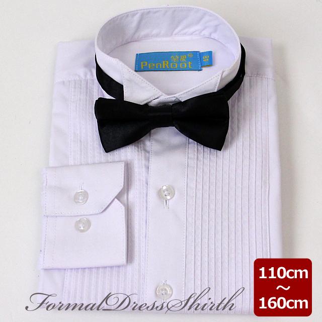 男の子プリーツ入りウィングカラーフォーマルドレスシャツ&蝶ネクタイ2点セット