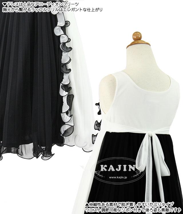 モノトーン ツートーンカラー ラッフルフリルプリーツドレス