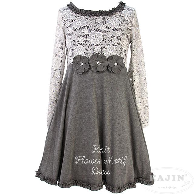 ジュニア ニット フラワーモチーフ長袖ワンピース風ドレス