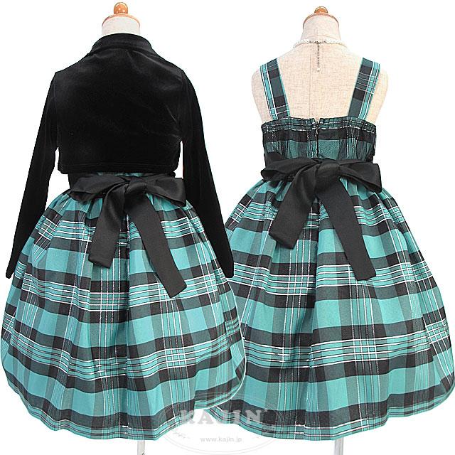 【数量限定】ストレッチベロアのフリルボレロ付きチェック柄ノースリーブドレス