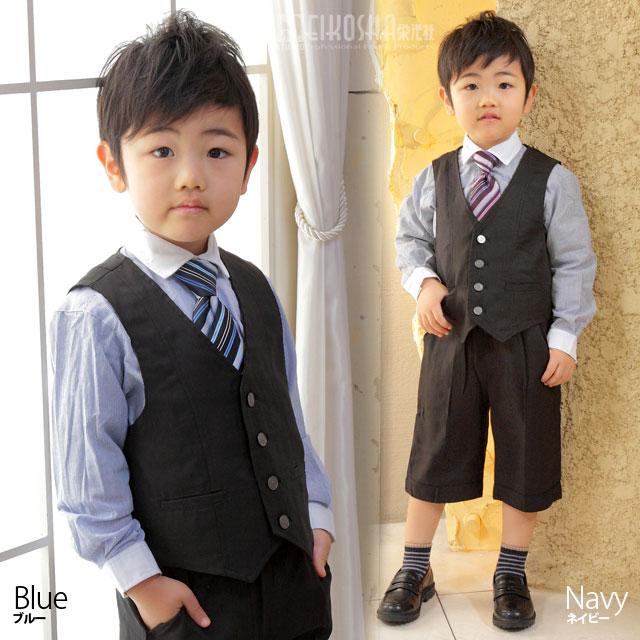 キッズ プレーンベスト4点セットスーツ「ブルー/ネイビー」【入学式 七五三