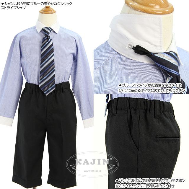 キッズ プレーンベスト4点セットスーツ「ブルー/ネイビー」【入学式 七五三 発表会 結婚式】