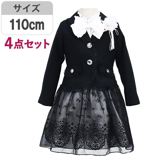 刺繍入りチュールスカート ガール スーツ セット「ブラック」