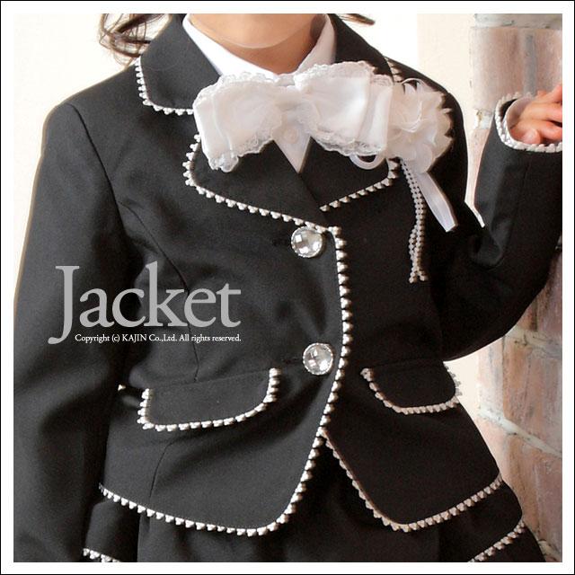 入学キッズスーツ パイピングジャケットとハートチュールの3段フリルスカートスーツ3点セット