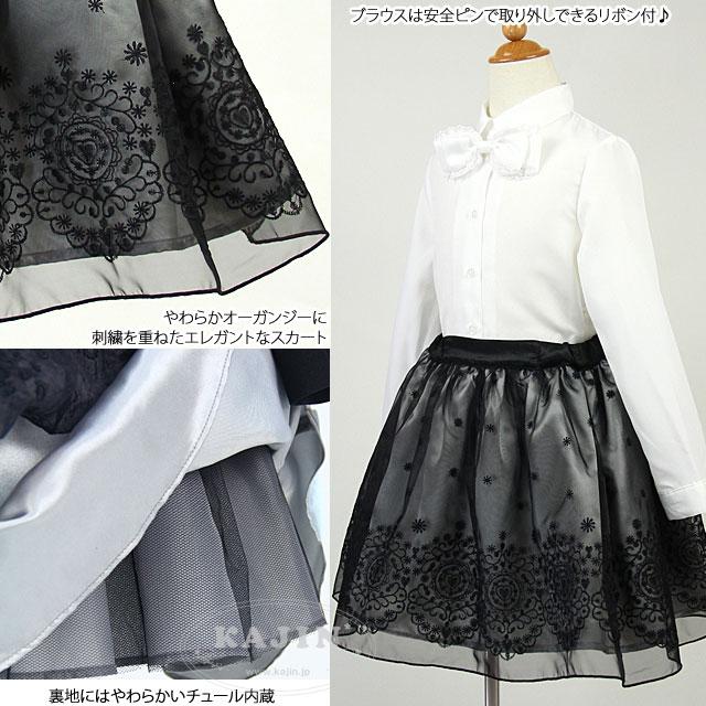 入学キッズスーツ リボンポケットがキュートな刺繍スカートのスーツ3点セット コサージュつき