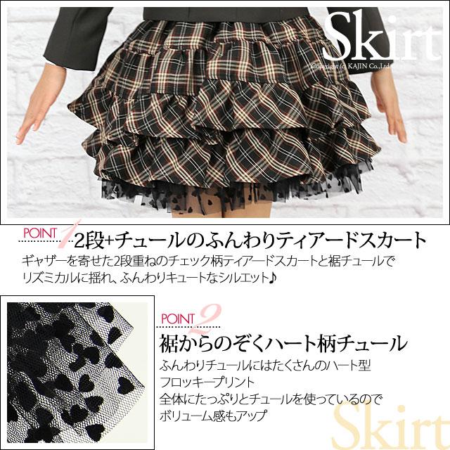 女の子入学式 フォーマルスーツ6点セット「ブラウン」 レースリボンブラウスと段フリルのチェック柄スカートスーツ