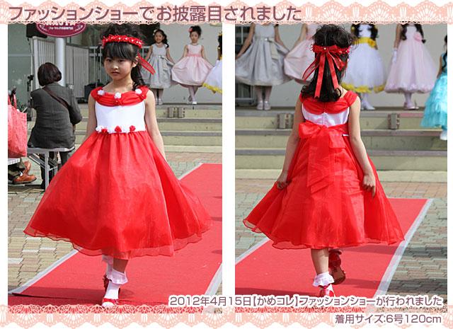 胸元ふんわりお姫さまドレス「レッド」