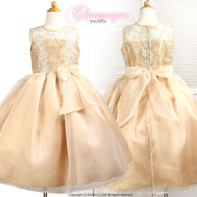 ボタニカル刺繍とオーガンジーリボンのプリンセスドレス