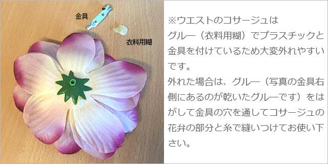 ジュニア オーバーレース パーティードレス「ローズ」【雑誌掲載商品】