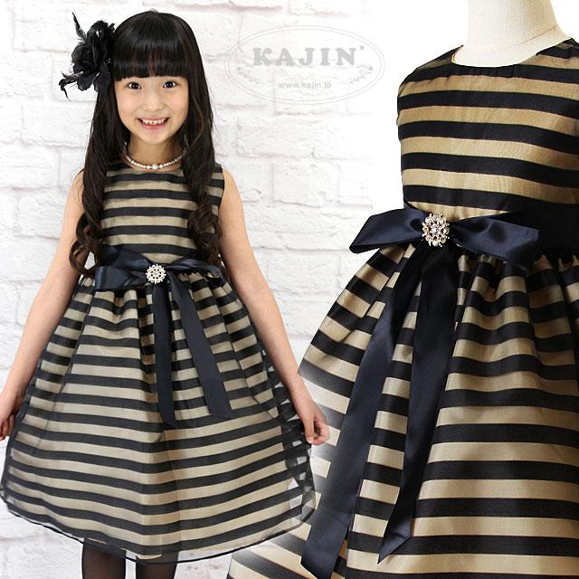 キラキラブローチつき ブラウンゴールド&ブラックのボーダードレス