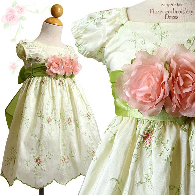 小花刺繍入りフローラルパフスリーブベビードレス