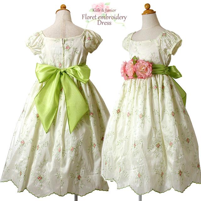 3連のバラコサージュと可愛い小花刺繍入りキッズフォーマルドレス