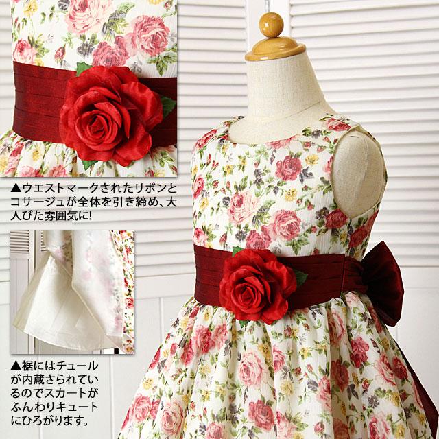 シフォン素材 フラワープリント ノースリーブドレス