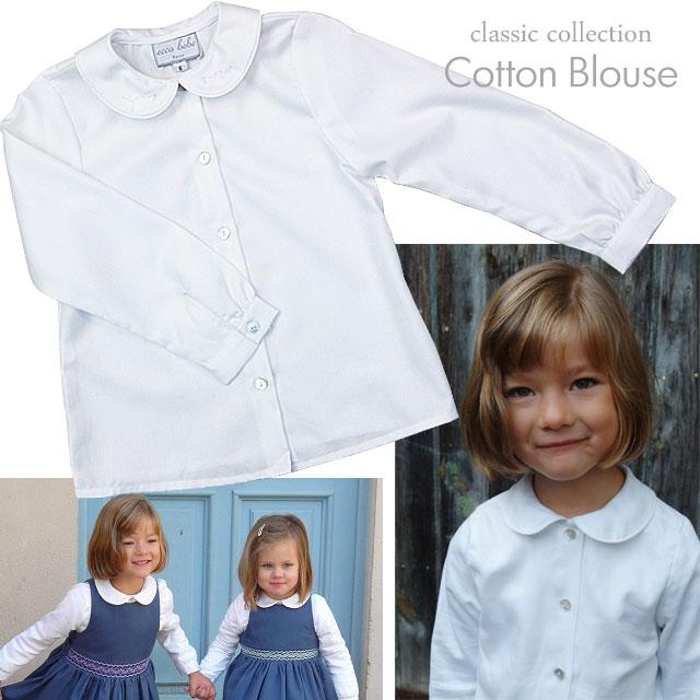 コットン100%やわらかな肌触り長袖ブラウス フランス製 eccobebe エコベベ 女児 ブラウス コットン 100% 長袖 やわらか素材