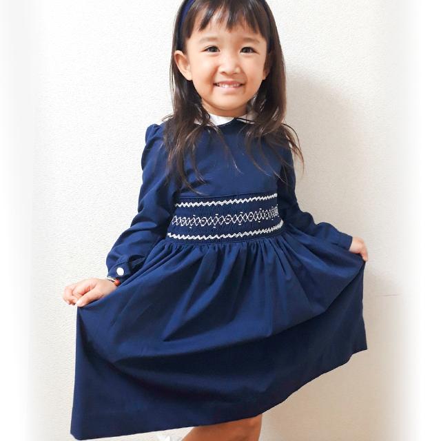 女の子 長袖ワンピース フランス 刺繍 スモッキング「ネイビー」「ブルー」