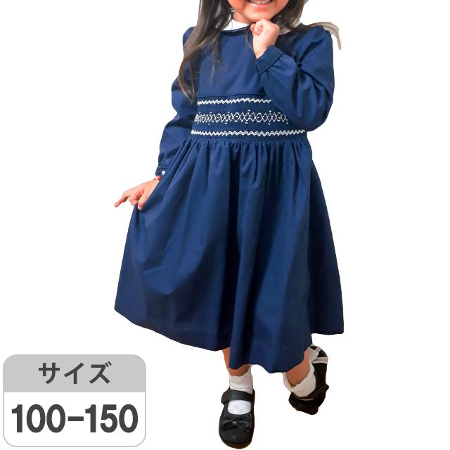 スモッキング刺繍長袖ワンピース(フランス製)