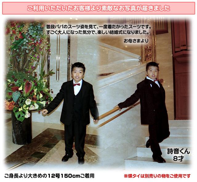 ベスト付き黒の子供フォーマルスーツ5点セット【結婚式 発表会】