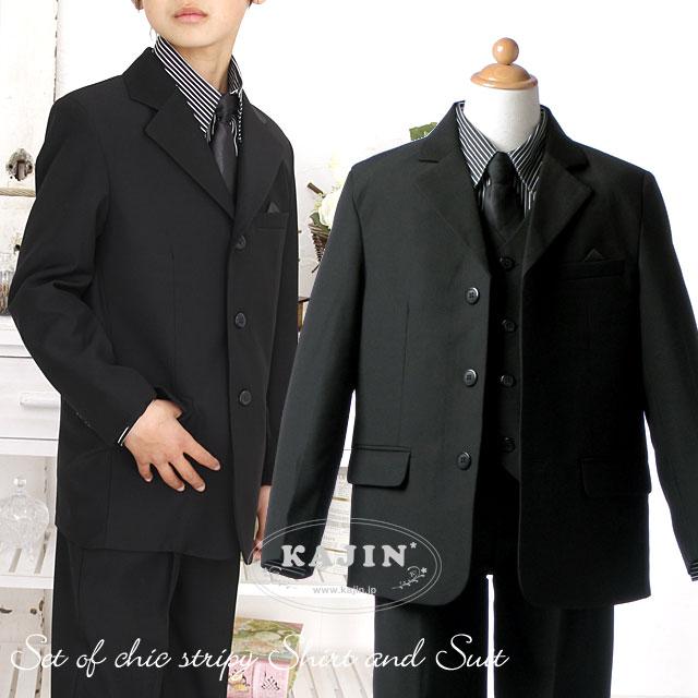 シックなストライプシャツとベスト付き子供フォーマルスーツ5点セット「黒」【結婚式 発表会】