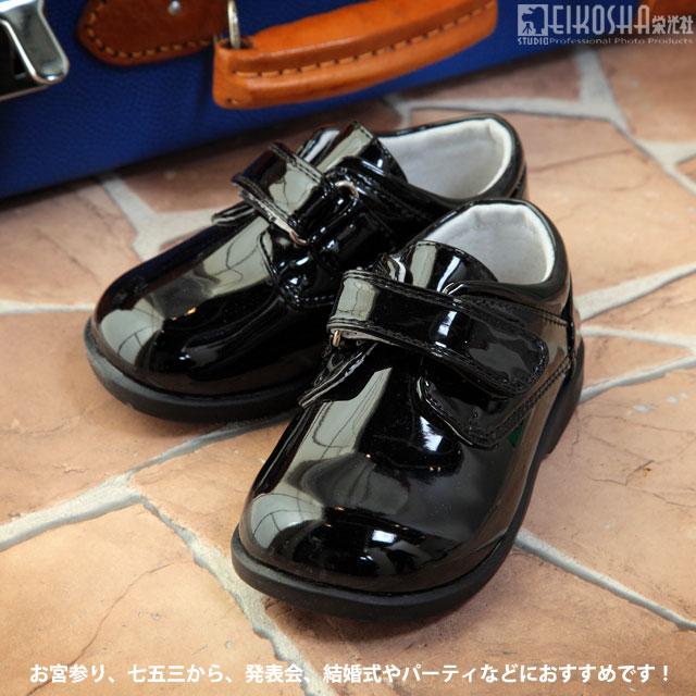 ベビー キッズ 男の子 エナメル ラウンドトゥ フォーマルシューズ「ブラック」