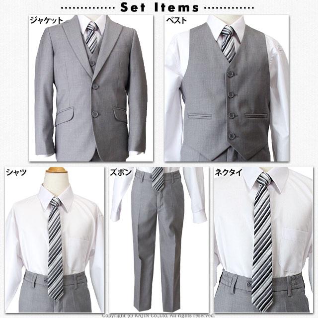 男の子 フォーマル スーツ ベスト付きグレーの子供フォーマル スリムスーツ5点セット