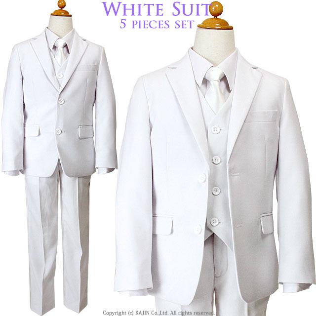 (送料無料)男の子 ベスト付き子供フォーマルスーツ5点セット「ホワイト」(スリーピース 白 リングボーイ 結婚式)