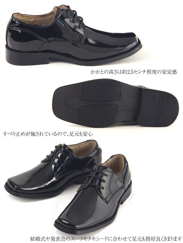 500f5a690c0fe 黒のエナメルタキシードシューズ フォーマルシューズ フォーマル子供服 ...