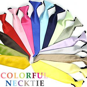18色の豊富なカラーバリエーション高級感溢れるサテンネクタイ