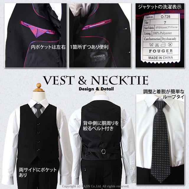 男の子 フォーマル スーツ ネクタイが選べる ベスト付き黒の子供フォーマルスーツ5点セット スリムタイプ