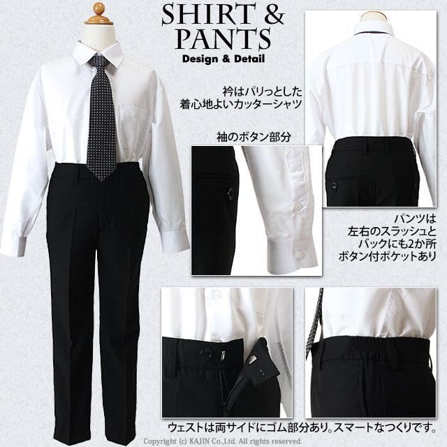SALE (送料無料)男の子 ネクタイが選べる ベスト付き子供フォーマルスーツ5点セット スリムタイプ「ブラック」黒