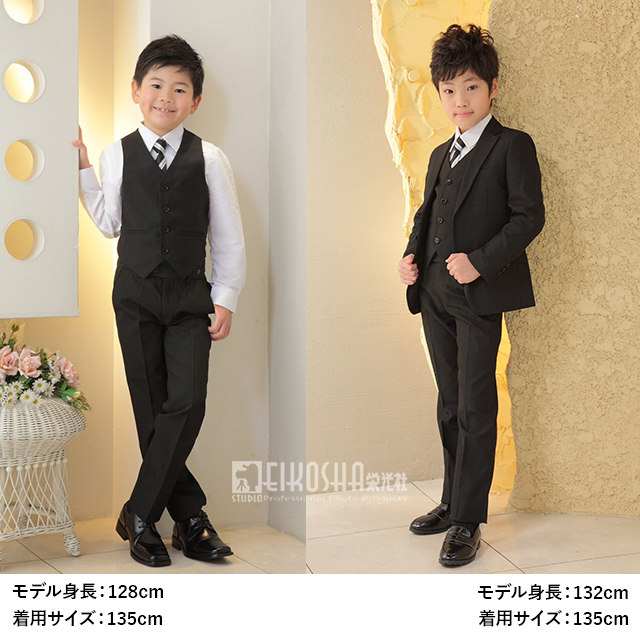 (送料無料)男の子 ネクタイが選べる ベスト付き子供フォーマルスーツ5点セット スリムタイプ「ブラック」黒