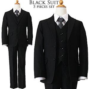 ブラックフォーマル5点セット黒白ネクタイ2本付き