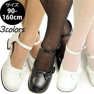 ドレス用ストッキング/ホワイト,ブラック,ナチュラル