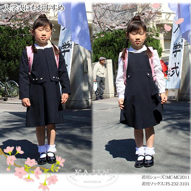 テリアの刺繍が可愛い女児アンサンブル「紺」【卒業式 入学式 七五三 結婚式】