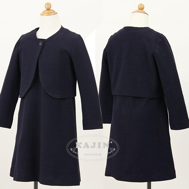 ポンチジャージ素材女児アンサンブル「紺」【結婚式 発表会】