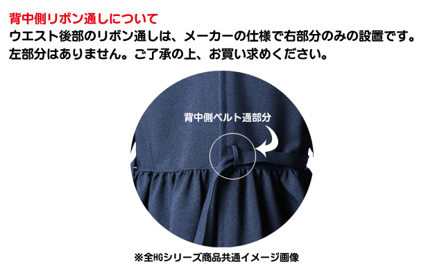 白襟に飾りボタンが清楚なシンプル女児ウールワンピース「紺」【卒業式 入学式 七五三 結婚式】