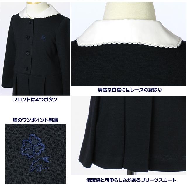 上品な白襟の紺色プリーツスカートワンピース【卒業式 入学式 七五三 結婚式】